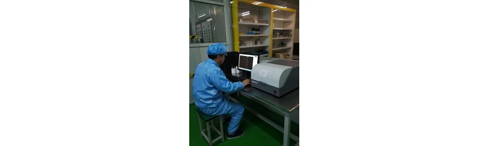 俄罗斯进口光谱检测设备